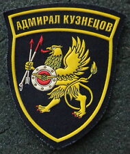 Russian   Heavy Aircraft Carrier Admiral Kuznetsov  patch  #178