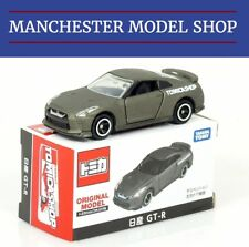 Tomica Shop Nissan R35 GT-R matt grey Limited Edition SCARCE BOXED NEW