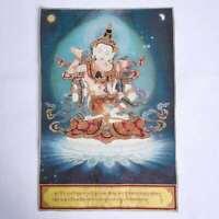 "36""Tibet Tibetan Cloth Silk Vajrasattva Goddess Kwan-yin Guan Yi Tangka Thangka"