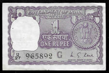 World Paper Money - India 1 Rupee 1975  @ Crisp VF-XF  Punched