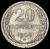 1925 Russia USSR Silver  20 Kopeks Gem BU Coin Y# 88.