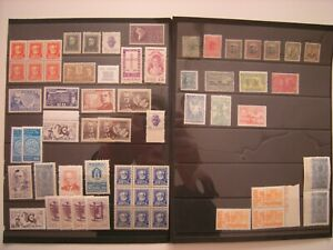 Brazil 1895-. Collection of 61.Official,Postage due.MNH/MH.Very Fine