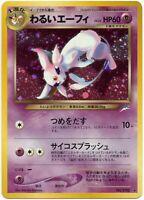 Pokemon Dunkles Psiana Dark Espeon Holo 4/105 Neo Destiny DE TCG MINT NM PP&FAST