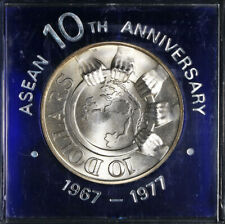 Singapore 1977 10 Dollars ASEAN 10th Anniversary 31.10gr; 0.500 Fine; 0.4999 ASW