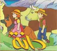 Adventures of Danah: Children Proper Arabic Story Movie Film VCD DVD