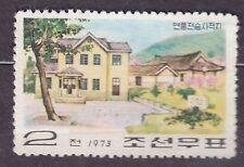 KOREA 1973 mint(*)  SC#1165  2ch, Revolutionary Sites.