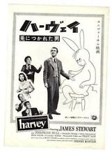 MBH29342 Harvey 1950 Japanese Movie Press Sheet James Stewart Japan