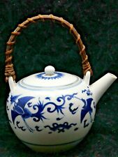 VERY BEAUTIFUL OLD CHINESE TEAPOT WITH WOVEN HANDLE & CRANES DESIGN VERY RARE  S