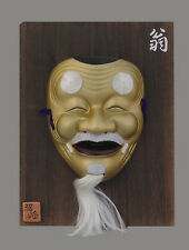 "GIAPPONE Noh maschera ""Okina"""" DIVINITA ""ceramica legno maschera teatro Noh teatro Kabuki"
