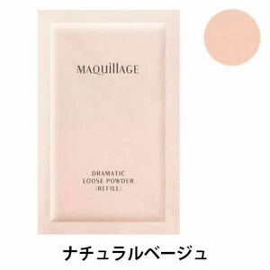 Maquillage Dramatic loose powder (refill) Natural Beige 10g SPF15 · PA +