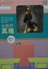 Used Kaitendo Daydream Vol.2 Mari Image Manga ver 1/6 Candy Rasin