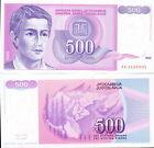 YUGOSLAVIA - 500 Dinara 1992 FDS UNC