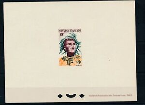 [39857] French Polynesia Good Deluxe PROOF sheet Very Fine Mint