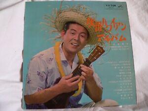 KATSUHIKO HAIDA Haida's Hawaiian Album JV-171 VICTOR JAPAN Vinyl LP 1965 RARE