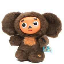 Russian Talking Brown Cheburashka Plush Stuffed Toy Russian Cartoon 6.7'' SALE