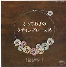 My Special Tatting Lace - Japanese Craft Book