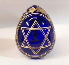 """Collectible Genuine Russian Glass Red Egg Star of David on the back Menorah 3"""""""