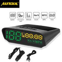 Autool GPS HUD Compteur de vitesse Survitesse Alarme Numérique Mètre MPH&KMH