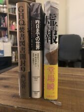 Lot Of Japanese Books One Jared Diamond