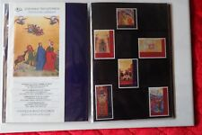 Greece - Ecumenical Patriarchate - 2000 years since the birth of Christ MNH
