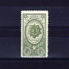 RUSSIE - RUSSIA Yvert n° 903 neuf avec charnière