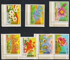 Guinea Set 7 Stamps - Flowers - MNH Set Stamps