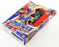 Bandai Kamen Rider Ex-Aid LVUR17 Kamen Rider Para-DX Perfect Knock Out Gamer