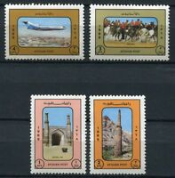 Afghanistan 1989 Tourismus Moschee Reiter Flugzeug Tor Tourism 1664-1667 MNH