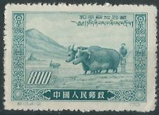 1 Postage Chinese Stamps
