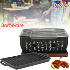 Barbecue Grill Korean Japanese Hibachi Frying Pan Charcoal Outdoor Camp Cooking