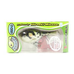 Jackall Deraball Soft Plastic Sinking Lure 26 grams Tonosama Frog (0767)
