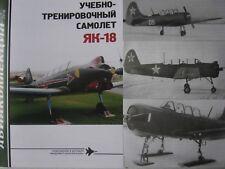 FRESH Soviet Russian Sport and Trainer Plane Aircraft Yakovlev Yak-18 MAX  AVK
