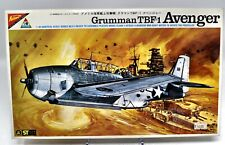 Nichimo S-4809 Grumman TBF-1 Avenger 1/48 (Limited) Scale Model Kit In Box 1984