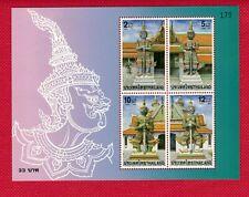 ZAYIX - 2001 Thailand 1975a souvenir sheet MNH - angels / demons statues