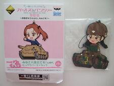 Fukuda Big Rubber Strap Key Chain Girls und Panzer der Film Team Chi-Ha-Tan soK