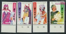 Hongkong 675-678 (compleet Kwestie) postfris MNH 1992 Chinees Opera (9349726
