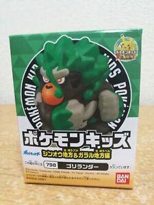 Pokemon Kids Sinnoh & Galar region  No 798 ~~ Rillaboom / Gorirander ~ figure