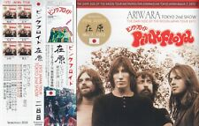 Pink Floyd / LIVE - DARK SIDE OF THE MOON JAPAN TOUR 1972 / 2CD With OBI STRIP