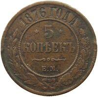 RUSSIA 5 KOPEKS 1876 EM   #ob 191