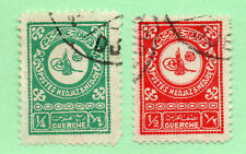 Saudi Arabia - Sc# 135 & 136 Used  /   Lot 0320604