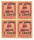 1942 Malaya - Japanese Occupation