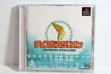 Chocobo Stallion PS1 PS PlayStation 1 PSX Japan Import US Seller SHIP FAST
