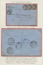 1895 SG172 LILACS SCOTTISH REGISTERED COVER KILMARNOCK TO EDINBURGH VIA GLASGOW