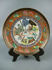 New listing Antique Chinese Famille Rose Porcelain Plate in the Fan Pattern - Pc