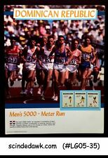 DOMINICA - 1988 OLYMPIC GAMES MEN' 5000M RUN PANEL MNH