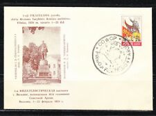 Soviet Russia Lithuania 1958 cover 1st Philately Exhibition.Imperf Lenin stamp