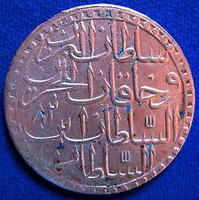 OTTOMAN EMPIRE MUSTAFA III 2 ZOLOT AH 1171 / 1757 KM# 324.1 SILVER COINS 28.4 gr