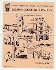 Israël postfris 1988 MNH block 37 - Postzegeltentoonstelling Independenc (S1203)