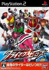 Used PS2 Kamen Rider Climax Heroes SONY PLAYSTATION JAPAN IMPORT