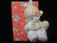 New ListingPrecious Moments-Clown w/Baby Bottle/Doll-Members Only 1995